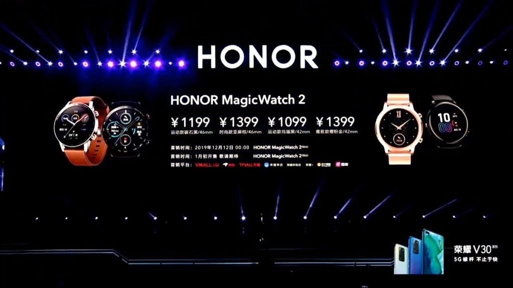 Honor MagicWatch 2 announced with a great battery life