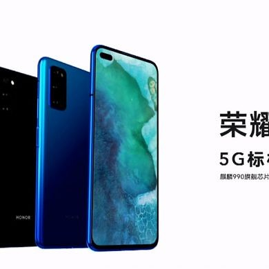 Honor announces the Honor V30/V30 Pro with dual hole punch display, Kirin 990, and Android 10