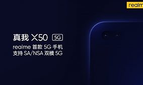 [Update: Snapdragon 765G confirmed] Realme X50 will be Realme's first smartphone with 5G