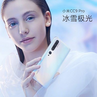 Xiaomi Mi CC9 Pro with 108MP penta rear camera, Snapdragon 730G launched in China
