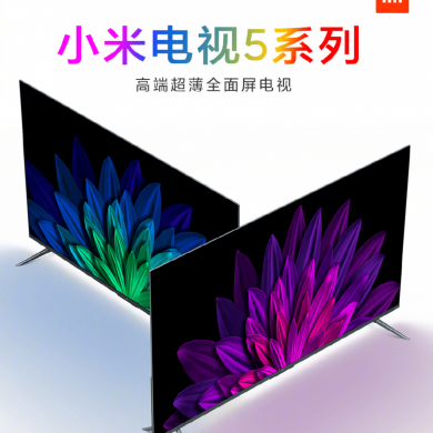 Xiaomi Mi TV 5 and Mi TV 5 Pro series launched in China with 55″, 65″, and 75″ models
