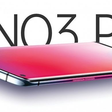 [Update: Sony IMX686] OPPO Reno3 and Reno3 Pro launched in China with 5G connectivity, quad rear cameras, and more