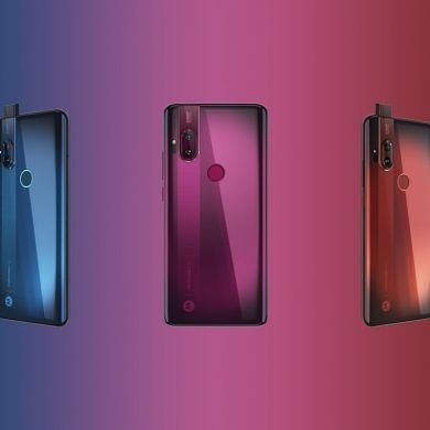 Motorola One Hyper with 64MP rear camera, 45W charging launched for $399