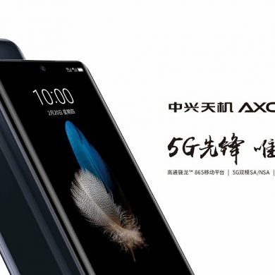 ZTE teases the 5G Axon 10s Pro with the Qualcomm Snapdragon 865