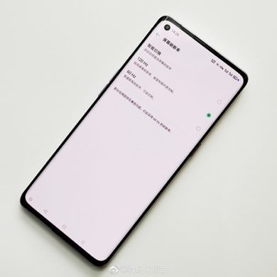 Live images and screenshots purportedly show the OPPO Find X2's QHD+ 120Hz display