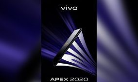 [Update: Additional details revealed] Vivo teases absurd 60W wireless charging for its APEX 2020 Concept Phone
