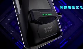The Black Shark 3 gaming phone will have a magnetic charging port on the back, dual batteries, and 65W charging support