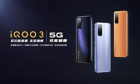 iQOO 3 5G official product video shows off 48MP Quad rear camera setup and gaming buttons