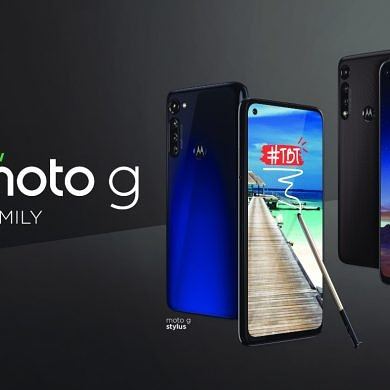 Moto G Power and Moto G Stylus officially announced with the Snapdragon 665 and Android 10