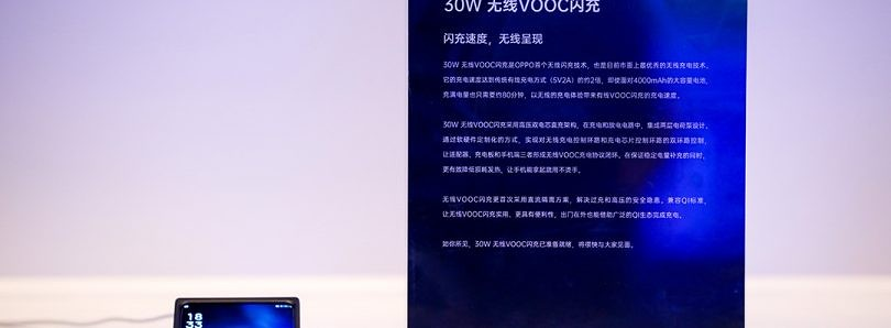 OPPO's 30W Wireless VOOC charging is ready to launch commercially