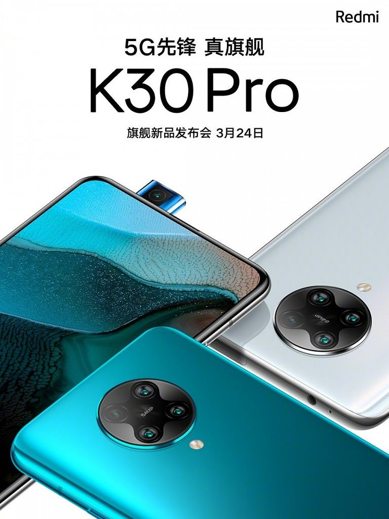 """<p>Xiaomi has launched the mid-range Redmi K30 series in China with a 120Hz high refresh rate LCD, Snapdragon 765G, and a 64MP Sony IMX 686 primary camera. But defying their own tradition from the Redmi K20 series, there was no """"Pro"""" variant to be found. There was evidence that another Redmi device was incoming with</p> <p>The post <a rel=""""nofollow"""" href=""""https://www.xda-developers.com/redmi-k30-pro-single-pop-up-camera-game-turbo-3-0-voice-changer-imrpoved-vibration/"""">Redmi K30 Pro to come with single pop-up camera, Game Turbo 3.0 with voice changer</a> appeared first on <a rel=""""nofollow"""" href=""""https://www.xda-developers.com/"""">xda-developers</a>.</p>"""