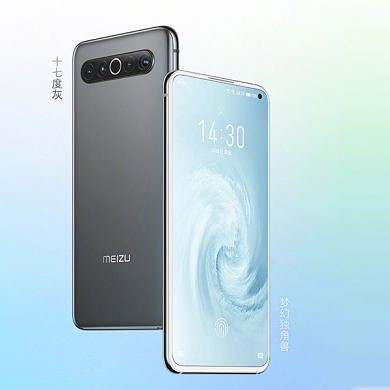 Meizu 17 official render shows off quad rear cameras and ring LED flash
