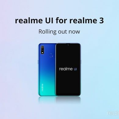 Realme UI based on Android 10 rolls out for the Realme 3 and 3i