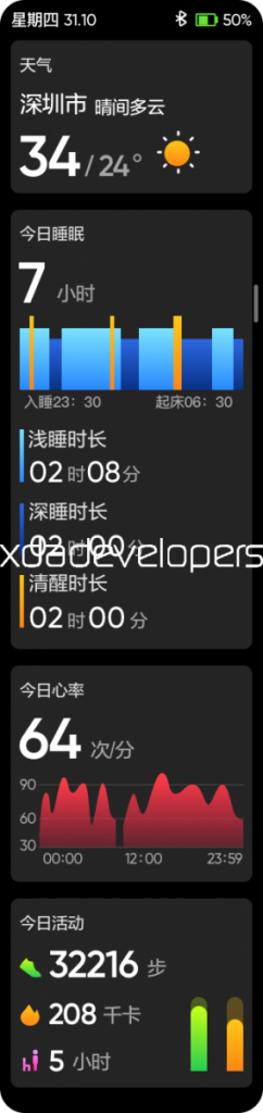 Realme-Watch-Activity-Pane-extended-screenshot-242x1024.png