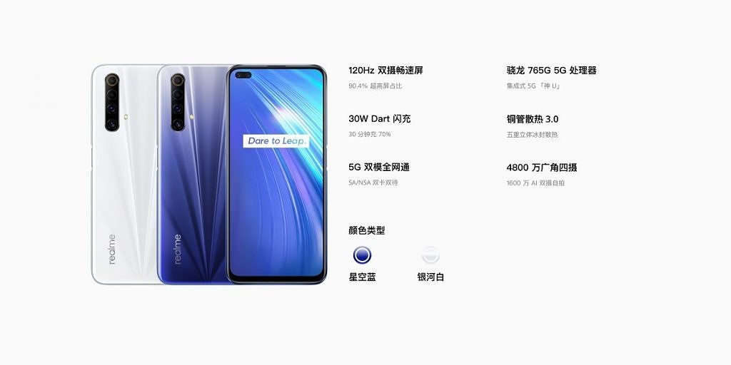 Realme launches X50m 5G with 120Hz display, Snapdragon 765G
