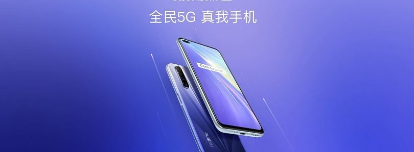 Realme X50m 5G with 120Hz display and Snapdragon 765G launched in China
