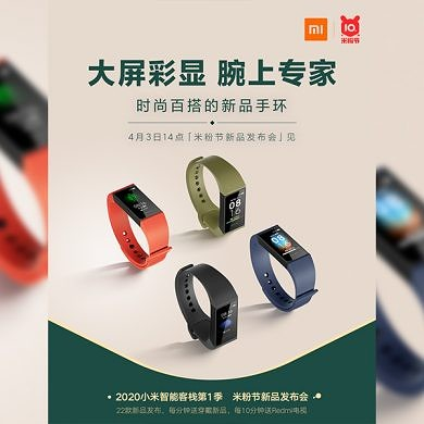 Xiaomi's new Redmi Band features a 1.08″ color display and built-in charging plug
