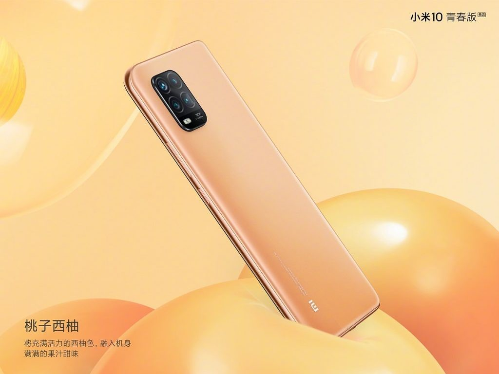 Xiaomi Mi 10 Youth Edition 5G