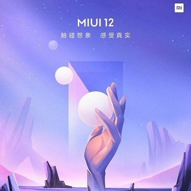 MIUI 12's Dark Mode 2.0 brings along wallpaper dimming, automatic font weight and contrast adjustment