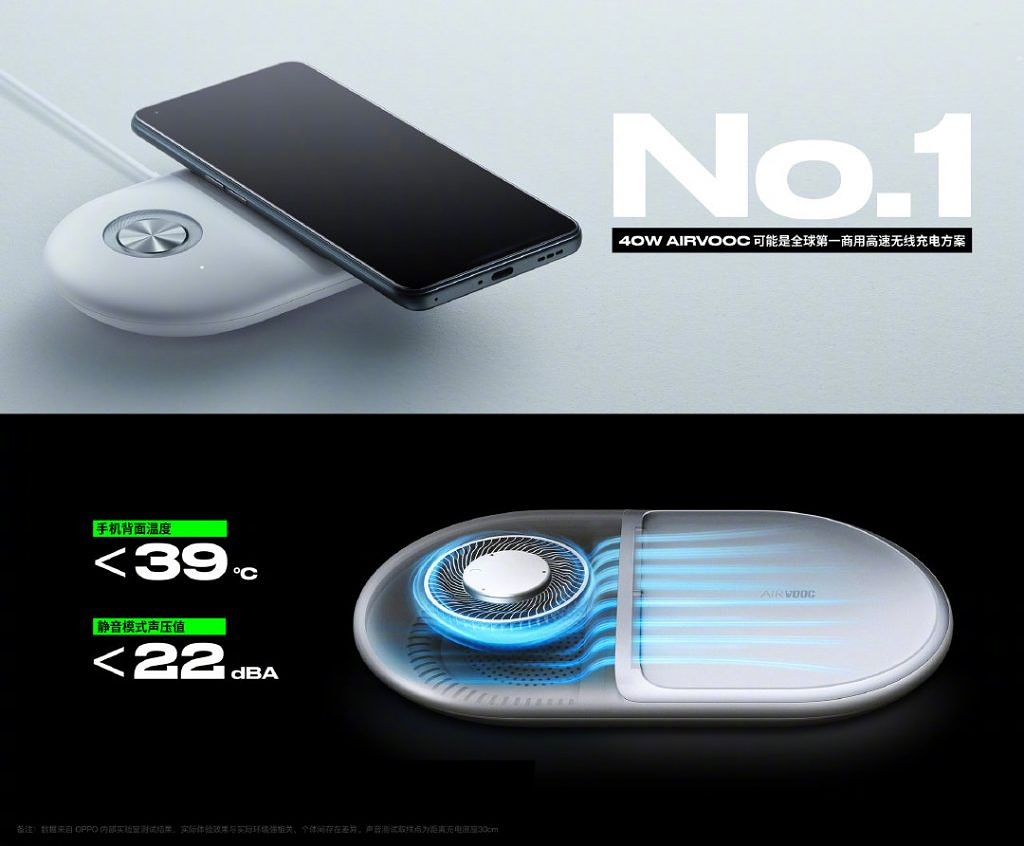 oppo airvooc 40 wireless charger