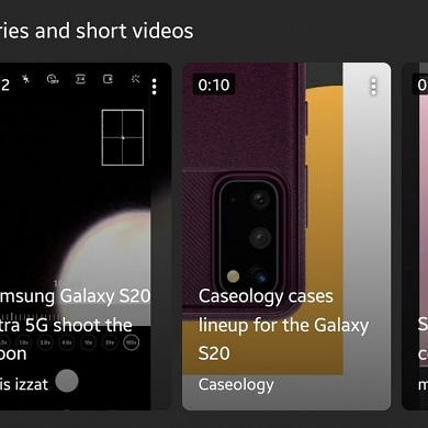 YouTube Shorts feature rolling out for some users