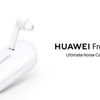 The Huawei FreeBuds 3i and Honor Magic Earbuds are affordable true wireless earbuds with active noise cancellation