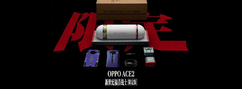 OPPO is selling a smartphone and several accessories with Neon Genesis Evangelion branding, but only in China