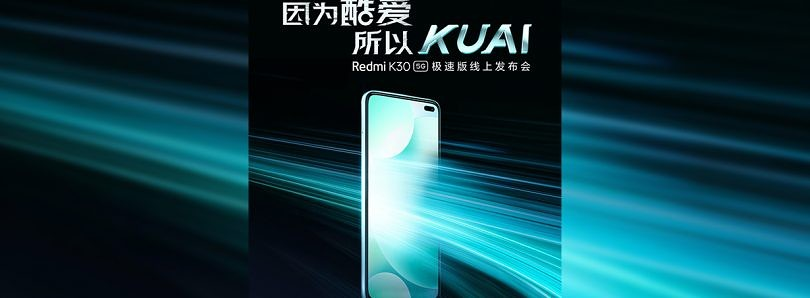 """Xiaomi teases the Redmi K30 5G """"Speed Edition"""" with the unannounced Snapdragon 768G"""