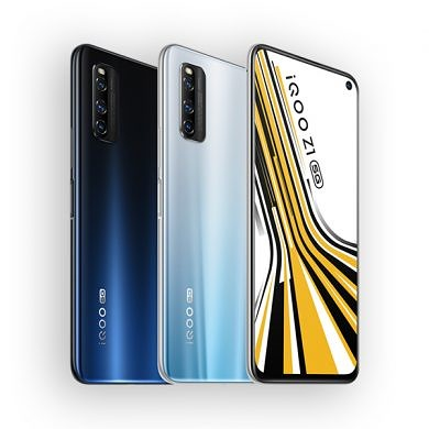 Vivo announces the flagship iQOO Z1 smartphone with the MediaTek Dimensity 1000 Plus