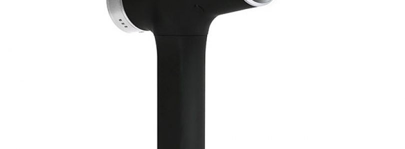 Relieve Muscle Aches at Home with This Discounted Massage Gun