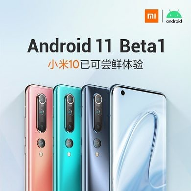 Download: Xiaomi Mi 10, Mi 10 Pro, POCO F2 Pro get official Android 11 Beta 1 builds