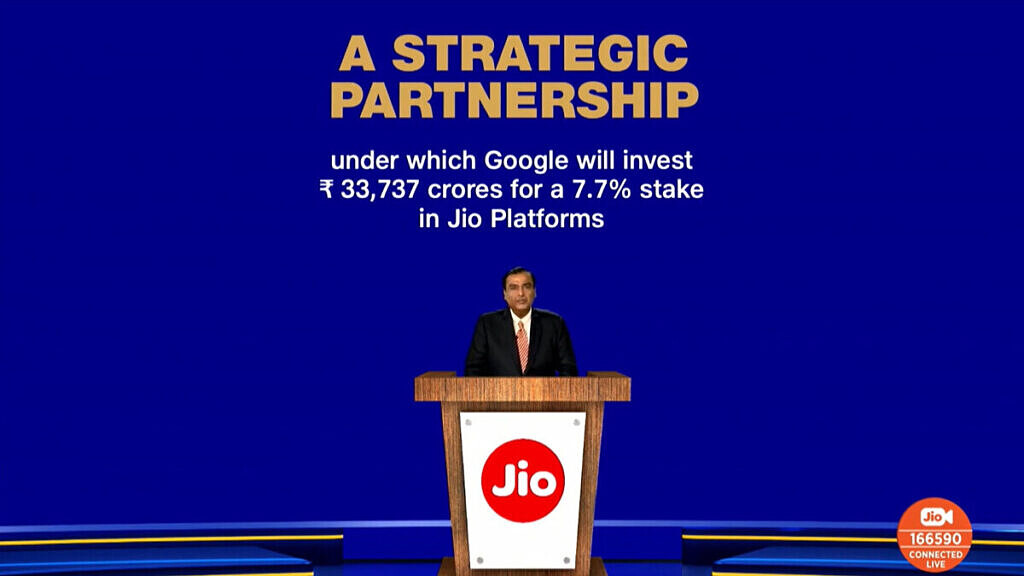 reliance jio agr google qualcomm investment