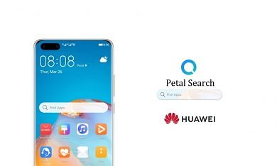 Huawei's Petal Search is a search engine that helps you find and download apps and games