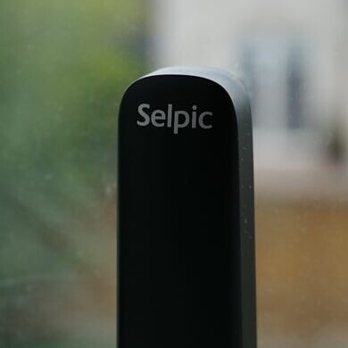 Selpic P1 – A portable handheld printer with limited uses