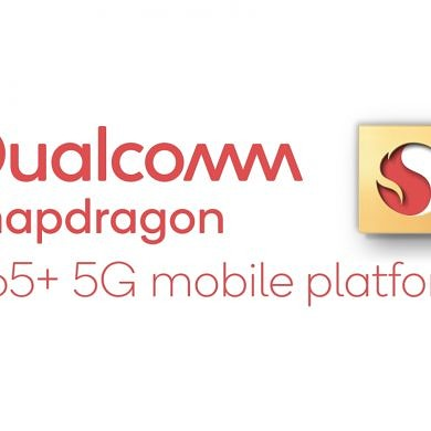 The Qualcomm Snapdragon 865 Plus brings a faster CPU and GPU, Wi-Fi 6E, and Bluetooth 5.2 support