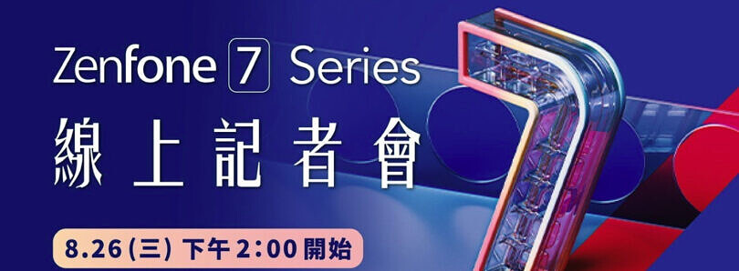 [Update: Flip camera teaser, leaked specs] ASUS ZenFone 7 series launches next week on August 26th