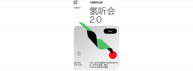 OnePlus will unveil its Android 11-based HydrogenOS 11 software on August 10th