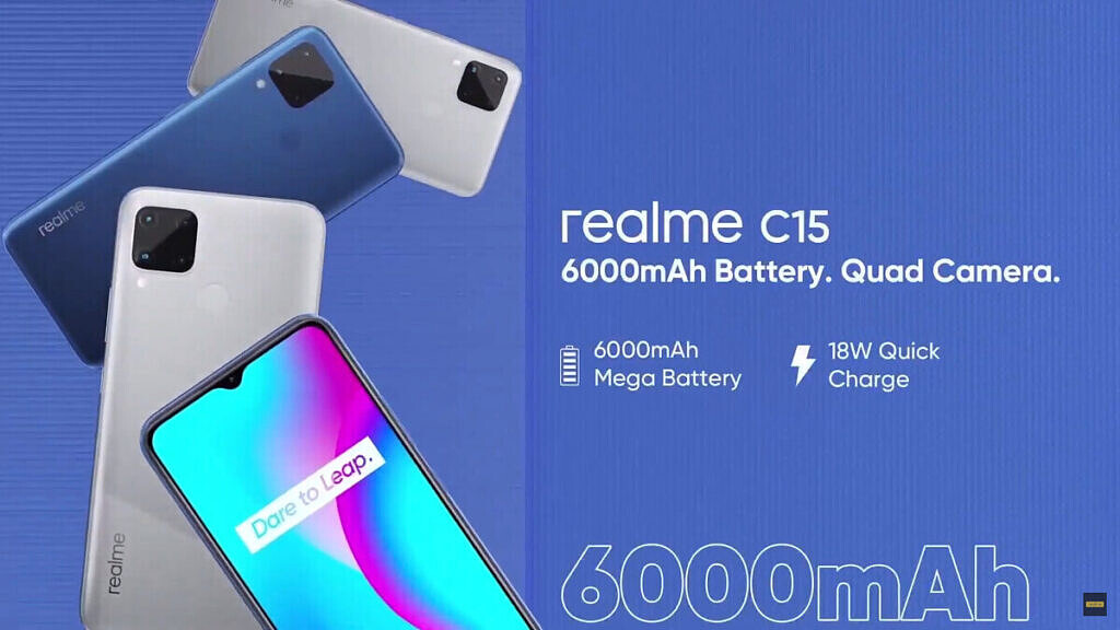 Realme C15 color variants