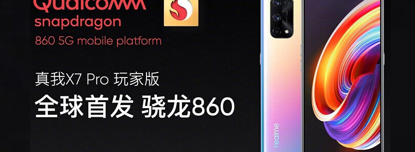Realme X7 Pro Player Edition rumored to be the first phone with the Qualcomm Snapdragon 860 SoC