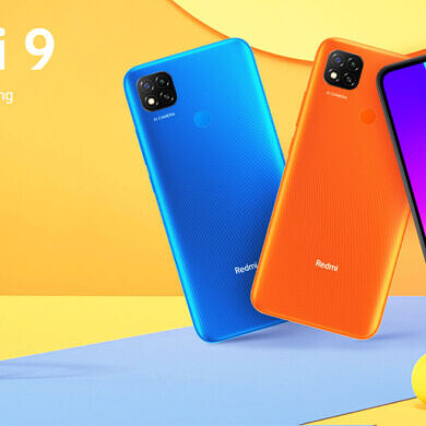 Xiaomi Redmi 9 with MediaTek Helio G35, 5000mAh battery launched in India