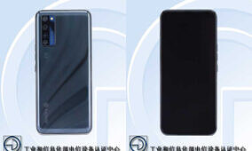 [Update: TENAA] ZTE says their A20 5G will be the first smartphone with an under-screen camera