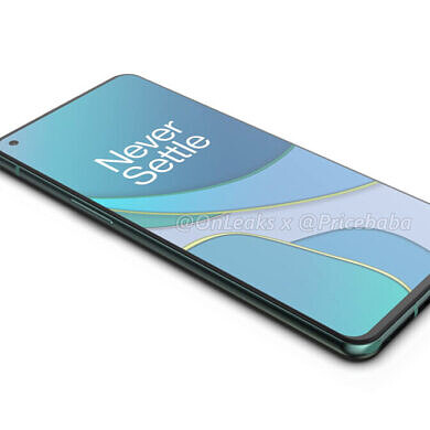 Here's what the new OnePlus 8T will look like