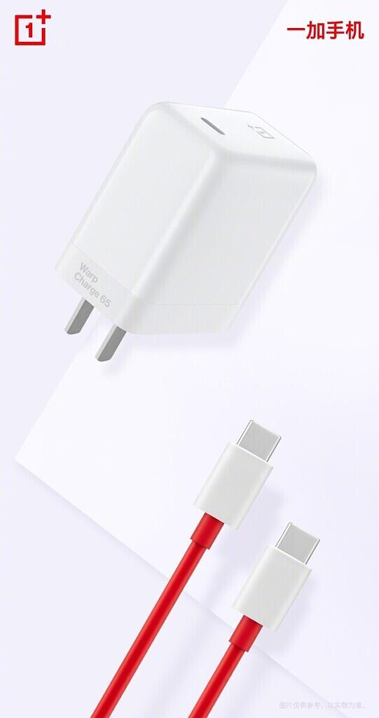 OnePlus 8T Warp Charge 65 65W charger