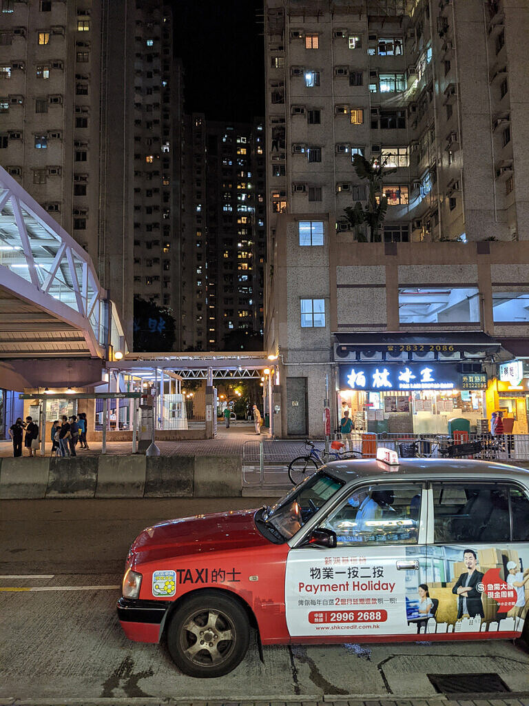A night shot of Hong Kong with the iPhone 12
