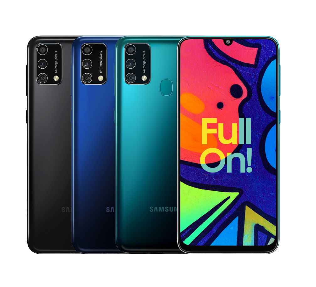 Samsung Galaxy F41 colors