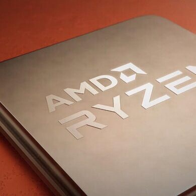 AMD Ryzen 5000 series desktop CPU start at ₹22,990 in India