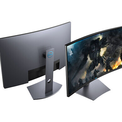 Level up your gaming experience with Dell's 32-inch Curved QHD FreeSync monitor for just $330 this Black Friday