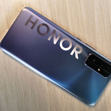 It's official: Huawei has sold its Honor smartphone brand