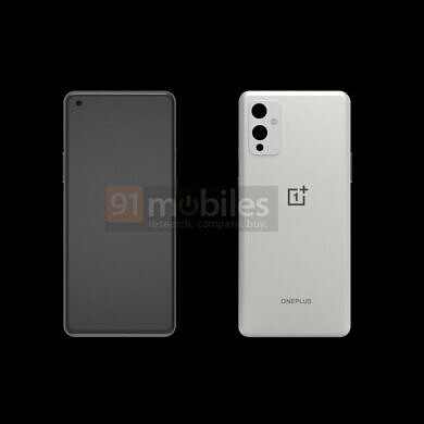 This could be our first look at the upcoming OnePlus 9