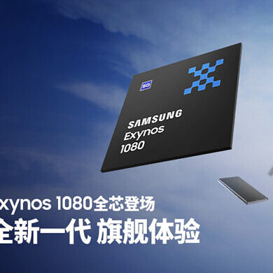 Samsung announces Exynos 1080 SoC with ARM Cortex-A78 CPU cores and Mali-G78 GPU
